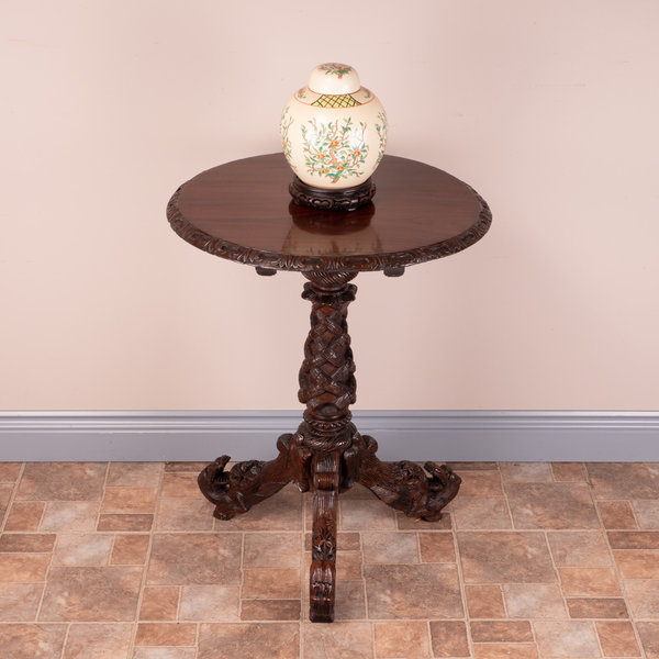 Heavily Carved Burmese Occasional Table